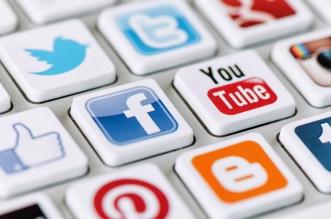 کدام شبکه اجتماعی
