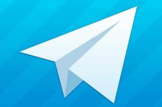 درآمد مدیر گروه تلگرام